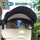 台灣製 AD JD41P 寶麗來偏光 可掀式 抗UV 帽夾式 太陽眼鏡 附擦拭布+布套