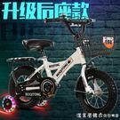 貝琦童兒童自行車2-3-4-6-7-8-9-10歲男女寶寶童車腳踏車小孩單車 NMS漾美眉韓衣
