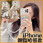 怎麼拍都美 iPhone 7 Plus SE2 i8 XR XS max 小清新 花朵 知名 紅鶴 手鍊 掛鍊 質感 手機殼 透明 保護套