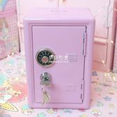ins少女心保險柜箱粉色裝飾儲蓄物箱 存錢罐金屬鐵迷你宿舍收納柜  伊莎公主