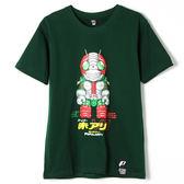 【人氣熊】假面v3T恤-綠色、黑色(請附註購買顏色)