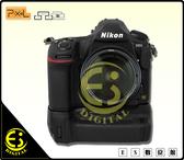 ES數位 品色 Nikon D850 專用 垂直把手 電池把手 MB-D18 MBD18 垂直手把 PIXEL 公司貨