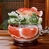 陶瓷魚缸水族箱客廳小型金魚缸流水噴泉加濕器客廳家用魚缸 免運快速出貨