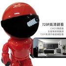 W101小米紅無線WIFI機器人監視器機...