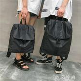 大容量後背包男士背包防水旅行牛津布休閒商務時尚短途包 小艾時尚 小艾時尚