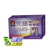 [COSCO代購] W973344 QUAKER桂格 完膳營養素糖尿病穩健配方 360公克X6罐