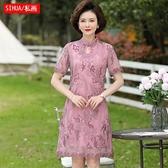 中老年女夏裝高貴旗袍連身裙洋氣婚禮矮個子喜婆婆婚宴裝