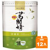 立頓 茗閒情 活綠茶 2.5g (36包)x12袋/箱【康鄰超市】