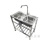 水槽帶支架廚房不銹鋼單槽雙槽洗菜盆洗碗池落地加厚