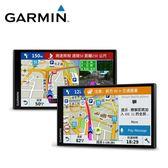 【Garmin】DriveSmart™ 61 7吋大螢幕 WIFI更新 衛星導航 保固一年(贈螢幕擦拭布+3孔充)