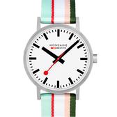 MONDAINE 瑞士國鐵 Classic系列腕錶 – 40mm / 粉 66016BS