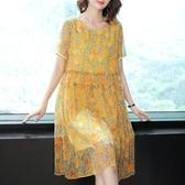 洋裝 反季真絲連身裙女2019春夏裝新款優雅氣質大碼寬鬆顯瘦