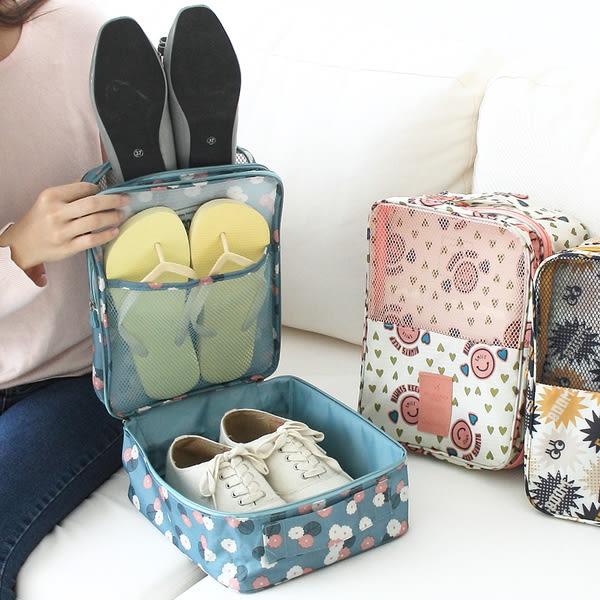 收納袋 雙層三雙防水旅行鞋袋 約29x21.5x13cm      【CTP045】-收納女王