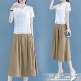 兩件式 棉麻連身裙2020夏季新款女裝韓版套裝長裙亞麻夏天流行兩件套裙子 小宅女