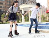 溜冰鞋兒童全套裝輪滑鞋旱冰鞋直排輪3男孩5男童6初學者8成人10歲YXS『小宅妮時尚』