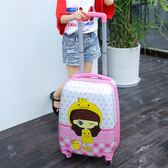 卡通兒童箱18寸小行李箱女萬向輪男行李箱17寸密碼箱16迷你登機箱