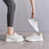 內增高厚底小白鞋板鞋女