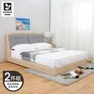 【多瓦娜】MIT利拉工業日式5尺二件式房間組(加厚床底+高皮床頭)-二色-036