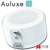 《JS淇譽電子》Auluxe Bi X3 藍芽喇叭 / SKJAULUXE-X3