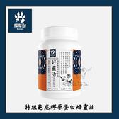 (採草獸寵物漢方保健品)特級龜鹿膠原蛋白好靈活。120g