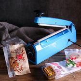 牛軋糖手壓式塑料薄膜封口機 月餅蛋黃酥茶葉包裝袋保鮮密封家用   居家物語