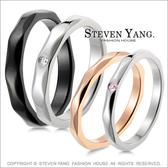 情人對戒 西德鋼飾「唯一守護」戒指尾戒 雙環造型*單個價格*