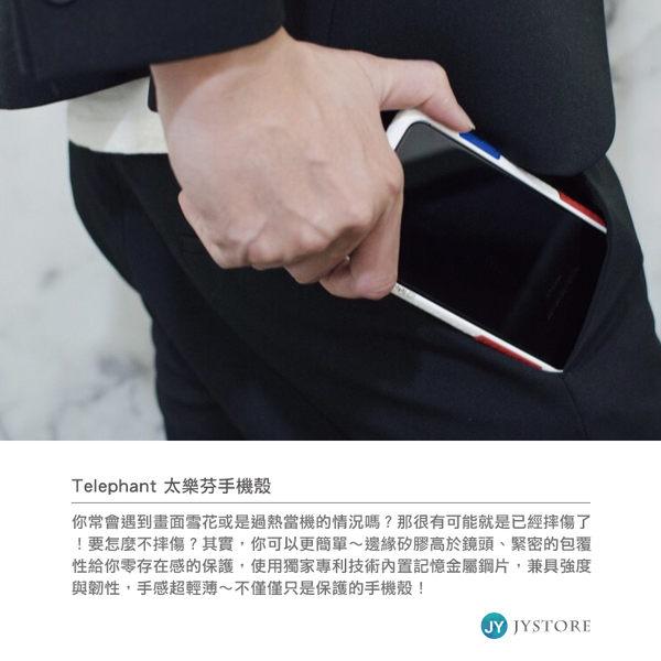 Telephant  太樂芬 iPhone XS Max XR X 8 7 6s Plus NMD 芭娜娜 手機殼 + 透明背蓋 保護殼