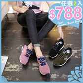 任選2雙788運動鞋韓版純色雙層五角星繫帶休閒運動慢跑鞋【02S8474】