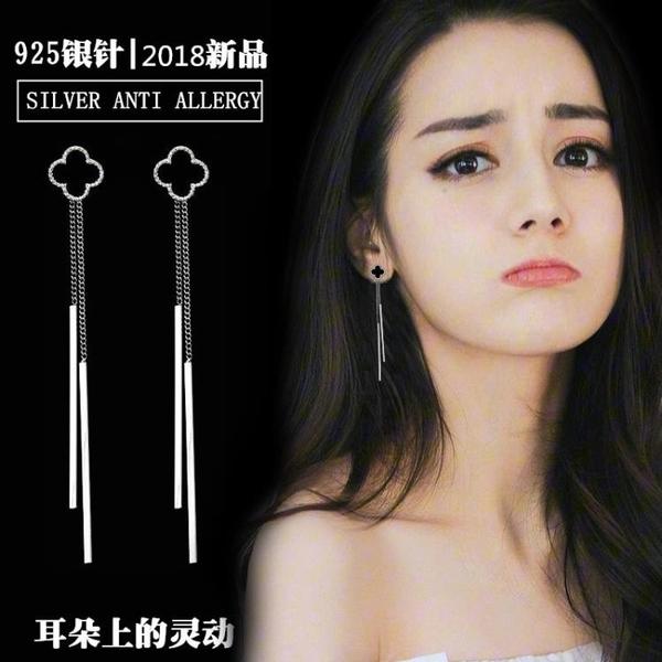 925銀針四葉草耳環長款耳線耳墜釘女氣質日韓國簡約耳釘