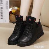 黑色小皮鞋加絨女冬季2019新款韓版百搭內增高棉鞋厚底運動休閒鞋『艾麗花園』