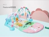 嬰兒健身架貝恩施嬰兒腳踏鋼琴健身架 幼兒寶寶哄娃音樂玩具毯0-1歲0-3個月 JD 聖誕交換禮物