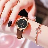 【CRM專屬】簡約休閒手錶女韓版時尚氣質學生考試專用星空石英表 怦然新品