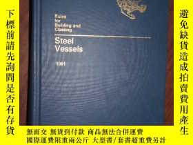 二手書博民逛書店Steel罕見Vessels 19915633 出版1991