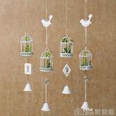 日式風鈴掛飾房間臥室陽台創意掛件小清新裝飾品女生生日禮物  歌莉婭