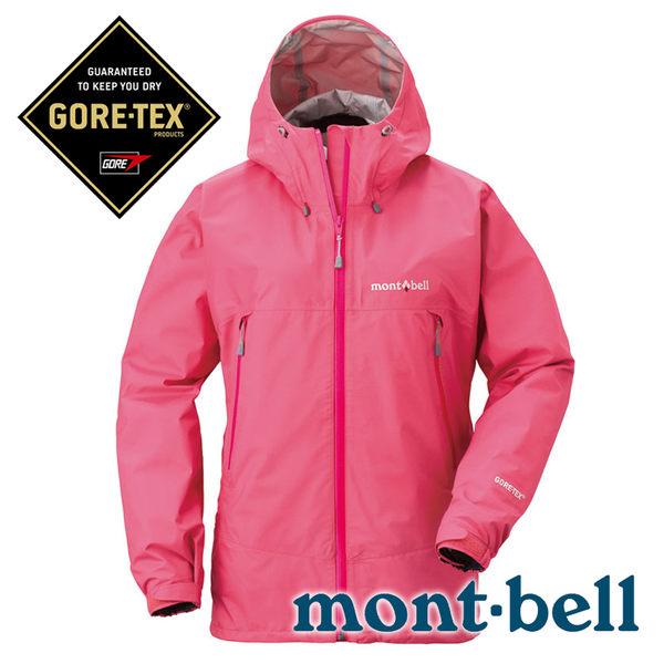 【mont-bell】Rain Dancer GORE-TEX單件式外套 女『桃紅』雨衣│釣魚外套│防風外套│慢跑路跑外套1128341