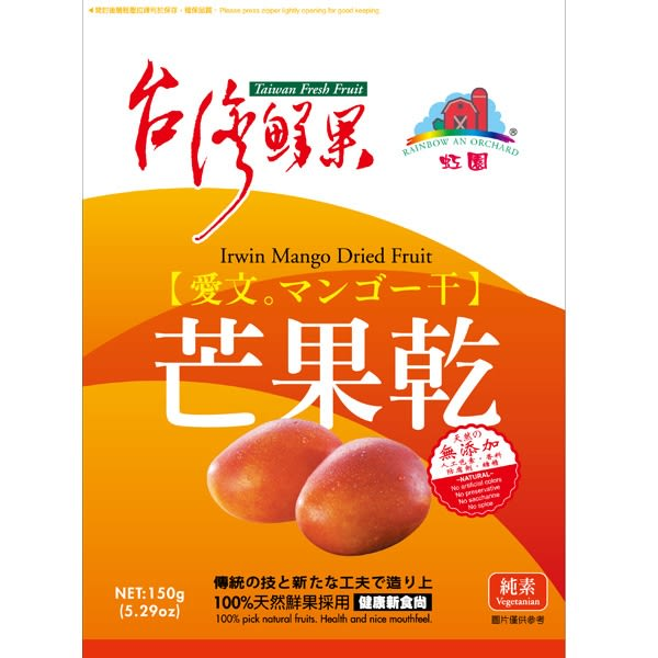 虹園 台灣愛文芒果乾/1包入(150g)