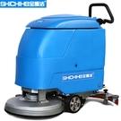 洗地機 獅弛車間洗地機油漆地面拖地機工業...