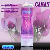 潤滑液 推薦 天然成分 COKELIFE Massage 二合一 全身按摩香薰潤滑液 200ml(紫羅蘭)
