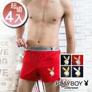 【PLAYBOY】Logo織帶針織印圖四...