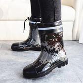 春夏男士雨鞋馬丁迷彩短筒雨靴中筒戶外釣魚防滑防水鞋膠鞋『韓女王』