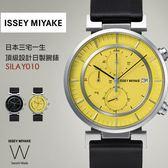 【人文行旅】ISSEY MIYAKE 三宅一生 | 時尚設計腕錶 SILAY010