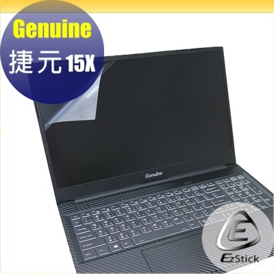 【Ezstick】捷元 Genuine 15X 靜電式筆電LCD液晶螢幕貼 (可選鏡面或霧面)