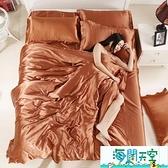夏季天絲四件套貢緞冰絲4四件套1.8M床單被套床上用品純色四件套【海闊天空】