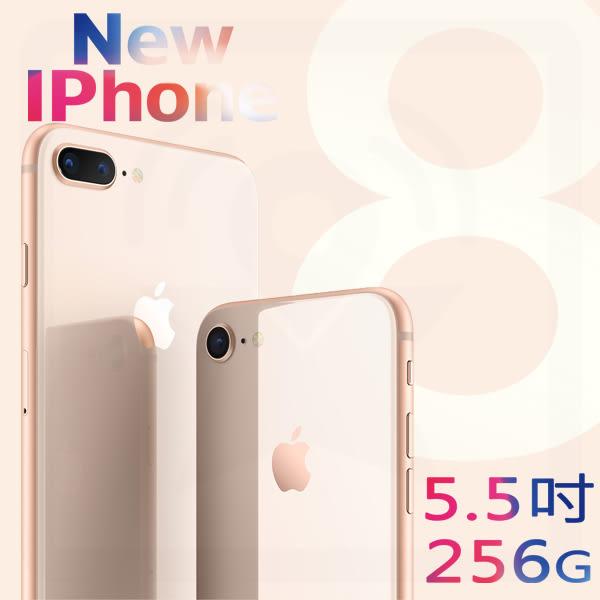 【星欣】APPLE IPHONE 8 Plus 5.5吋 256 G  玻璃美背 全新上市 直購價