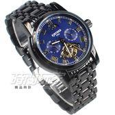 KINYUED 國王鏤空機械錶 太陽月亮 羅馬陀飛輪 IP黑電鍍 不銹鋼 男錶 女錶 防水手錶 K1180槍藍