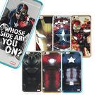 【MARVEL】iPhone 6/6s 復仇者聯盟 時尚電鍍保護軟套