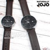 NATURALLY JOJO 羅馬城市對錶 真皮錶帶 防水手錶 黑x咖啡 情侶對錶 JO96938-88M+JO96938-88F