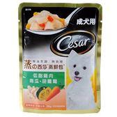 西莎-蒸鮮包成犬低脂雞肉與蔬菜 6入裝420g【愛買】
