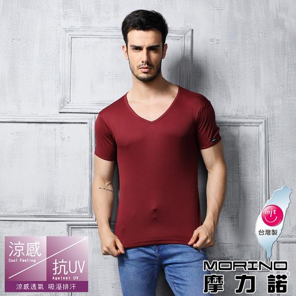 【MORINO摩力諾】速乾涼感短袖T恤 V領衫 紅色