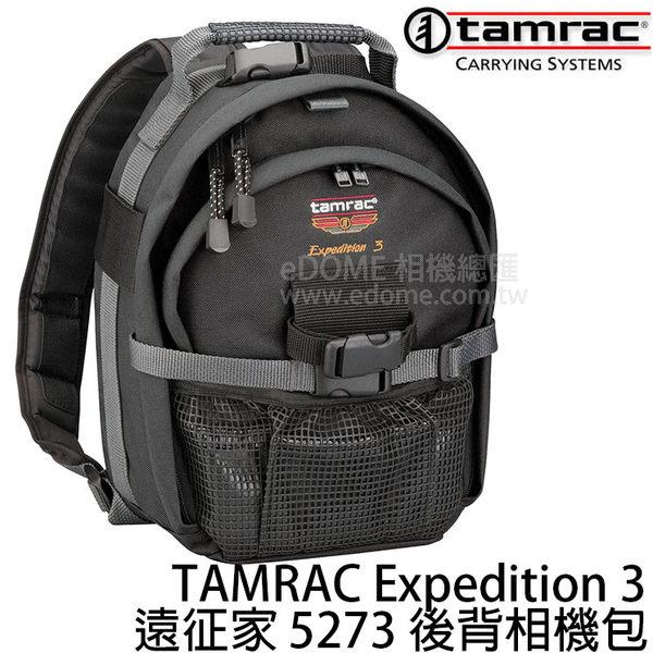 TAMRAC 達拉克 5273 黑色 後背相機包 (24期0利率 免運 國祥貿易公司貨) Expedition 遠征家 3 型